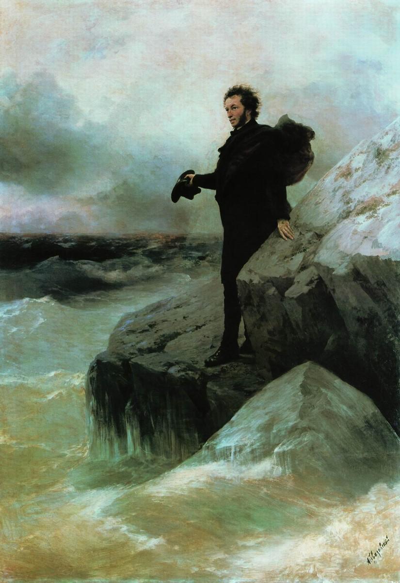 Картина прощание пушкина с морем