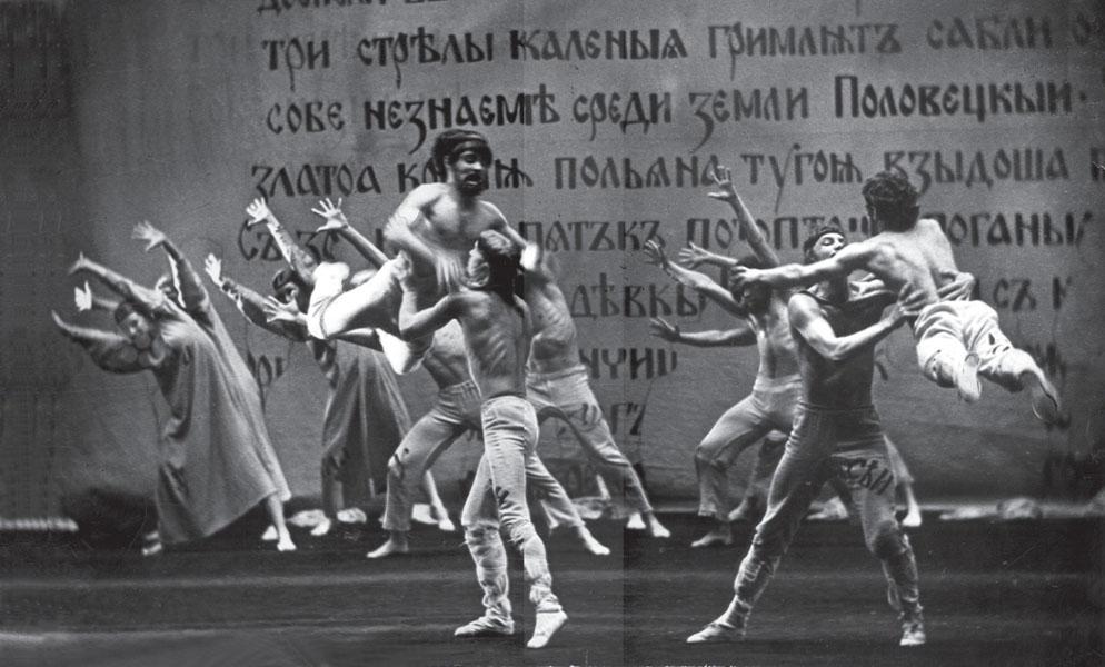Тищенко Балет Ярославна yaroslavna ru Сцена из балета Ярославна Фото из архива Ю Василькова