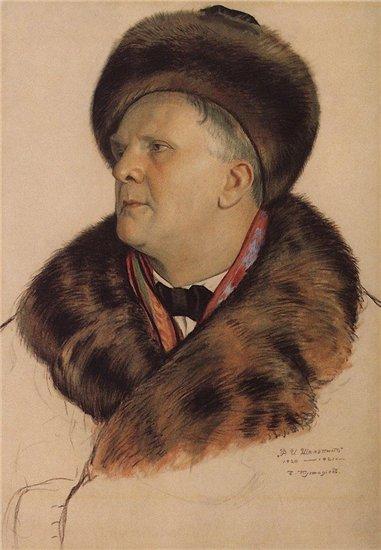 шаляпина фёдора ивановича фото