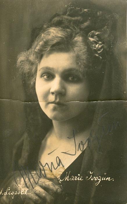 Мария ифогюн