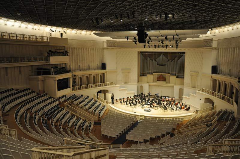 На сцене Концертного зала