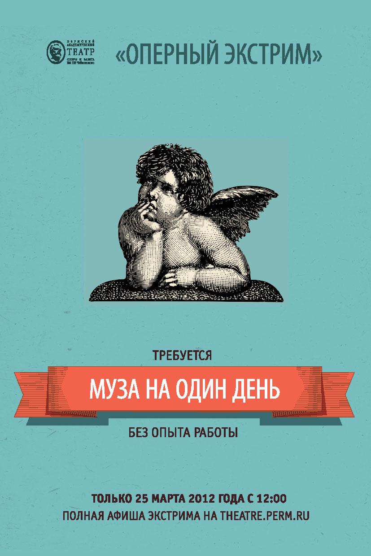 театр киноактера москва афиша