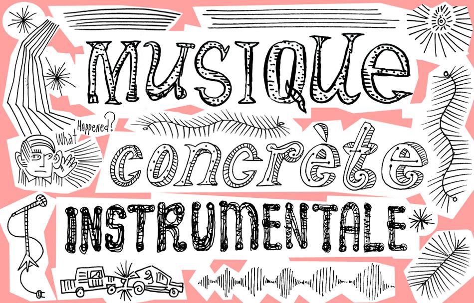 инструментальная музыка металлика