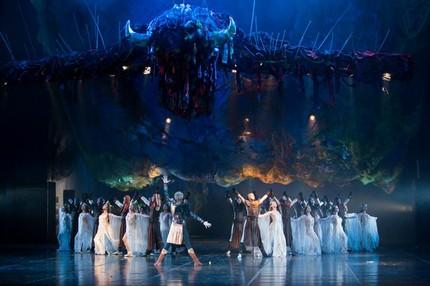 Белорусский балет «Витовт»