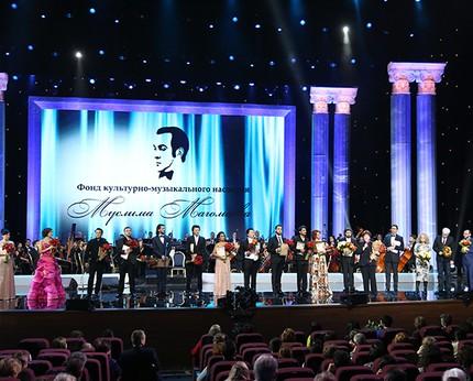 На IV Международном конкурсе вокалистов имени Муслима Магомаева. Фото: m-magomaev.ru