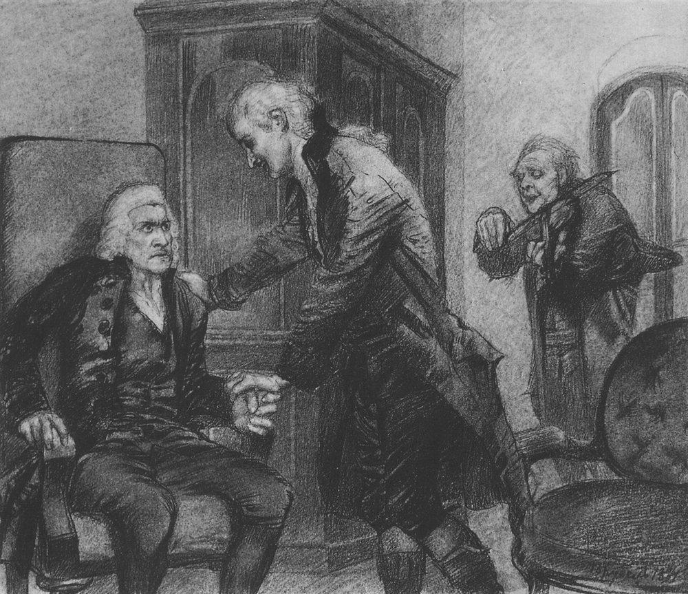 о знакомстве моцарта и сальери