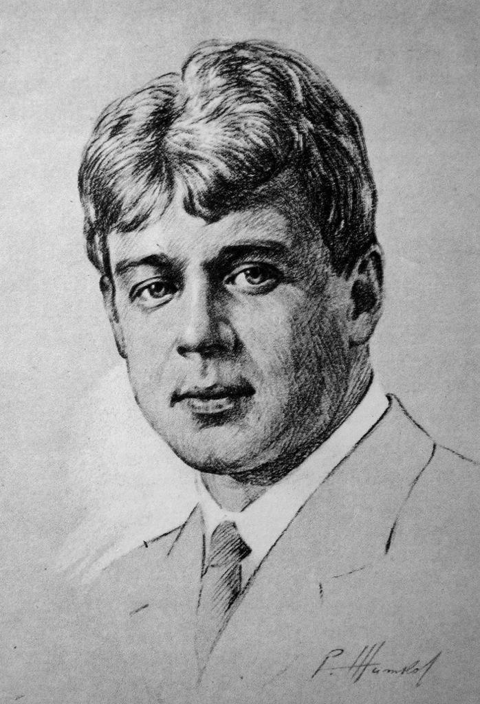 Свиридов Поэма памяти Сергея Есенина poem to the memory of  Сергей Есенин