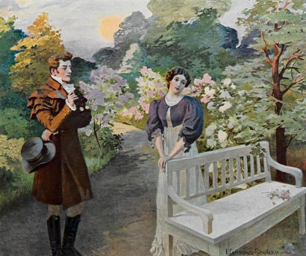 пушкина ария фото