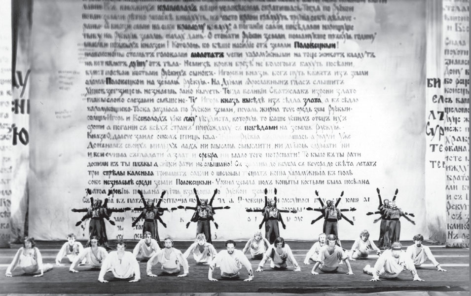 Ярославна - Либретто Балетов - srazukupi.ru