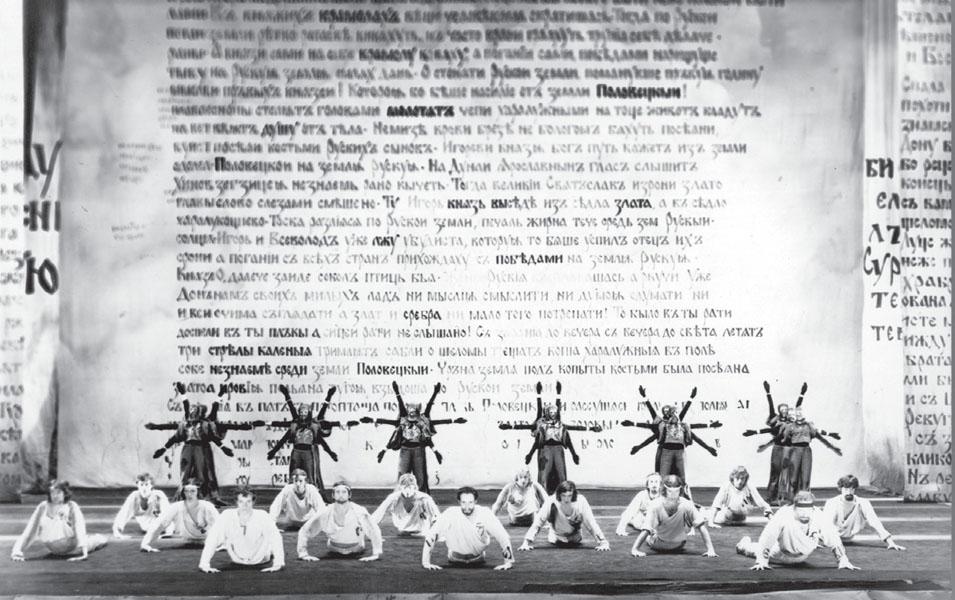 Реферат балет тищенко ярославна 7772