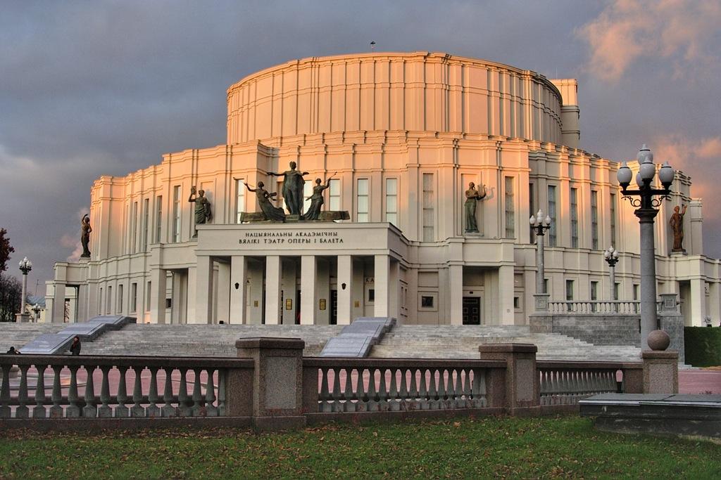 Афиша национального театра оперы и балета минск континенты кино новосибирск афиша на троллейной