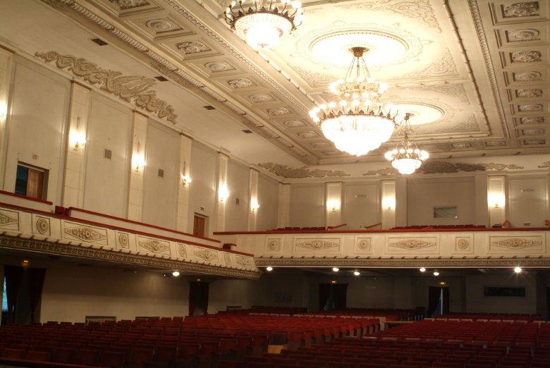 Создавала театр плеяда