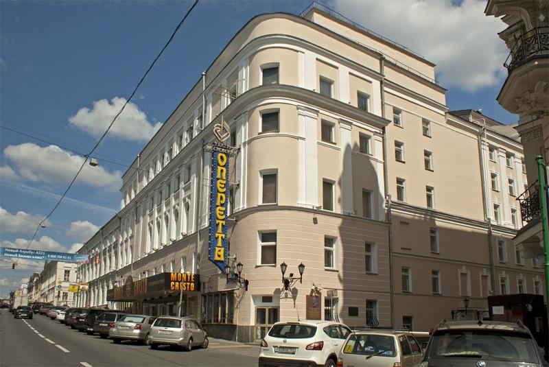 оперетты (Moscow Operetta