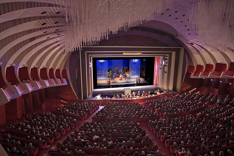 была картинки современных театров санатория