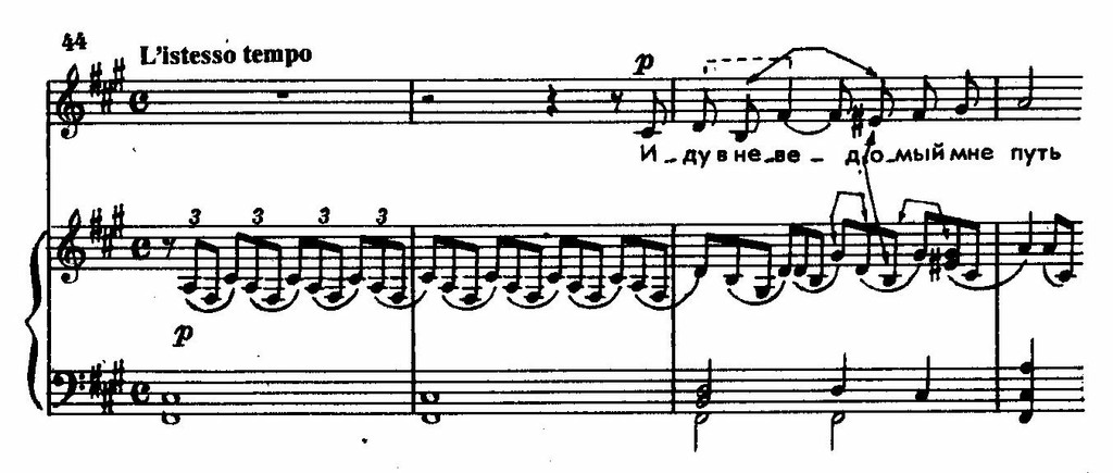 иоанн дамаскин танеев ноты