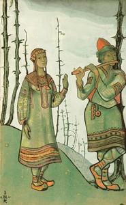Николай Рерих. Снегурочка и Лель, 1921