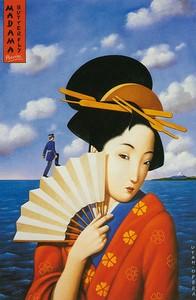 Опера Джакомо Пуччини «Мадам Баттерфляй». Постер Рафала Ольбиньского