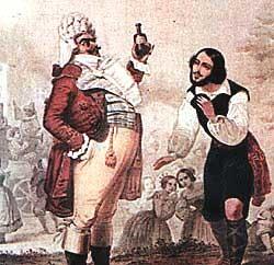 Опера Гаэтано Доницетти «Любовный напиток»