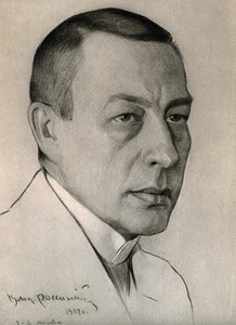 Сергей Васильевич Рахманинов / Sergei Rachmaninoff