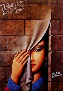Опера Джакомо Пуччини «Турандот». Постер Рафала Ольбиньского