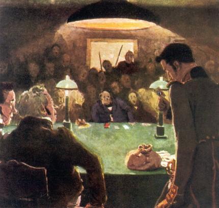А. Бенуа. В игорном доме. 1910