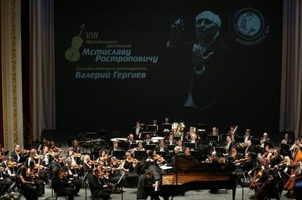 В Самаре прошёл VIII Музыкальный фестиваль «Мстиславу Ростроповичу»
