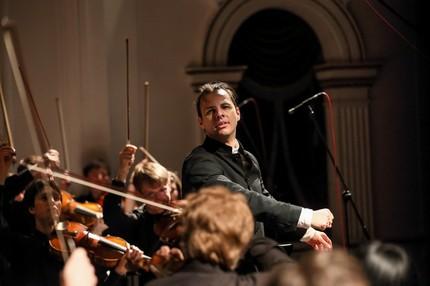 «Танец дикарей» в Московской консерватории