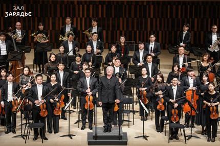 Концерт для чангу с оркестром