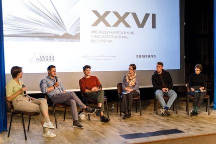Как я была литературным критиком: путешествие музыковеда в Ясную Поляну