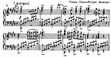 Опера Вагнера «Тангейзер» (Tannhäuser)
