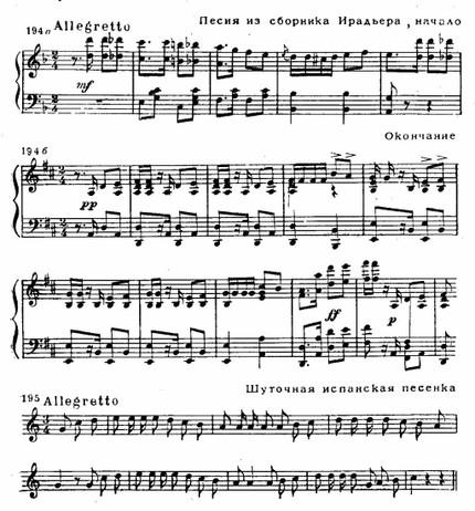 опера кармен музыка бизе