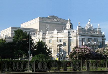 Екатеринбургский государственный театр оперы и балета (Ekaterinburg Opera and Ballet Theatre)