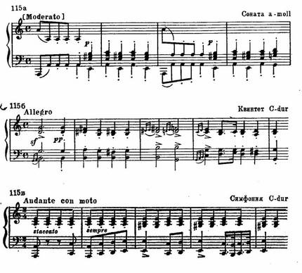 жанр фортепианной миниатюры