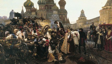 В.Суриков. «Утро стрелецкой казни». 1881