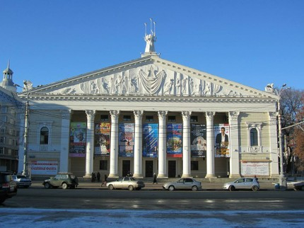 Воронежский государственный театр оперы и балета (Voronezh Opera and Ballet Theatre)