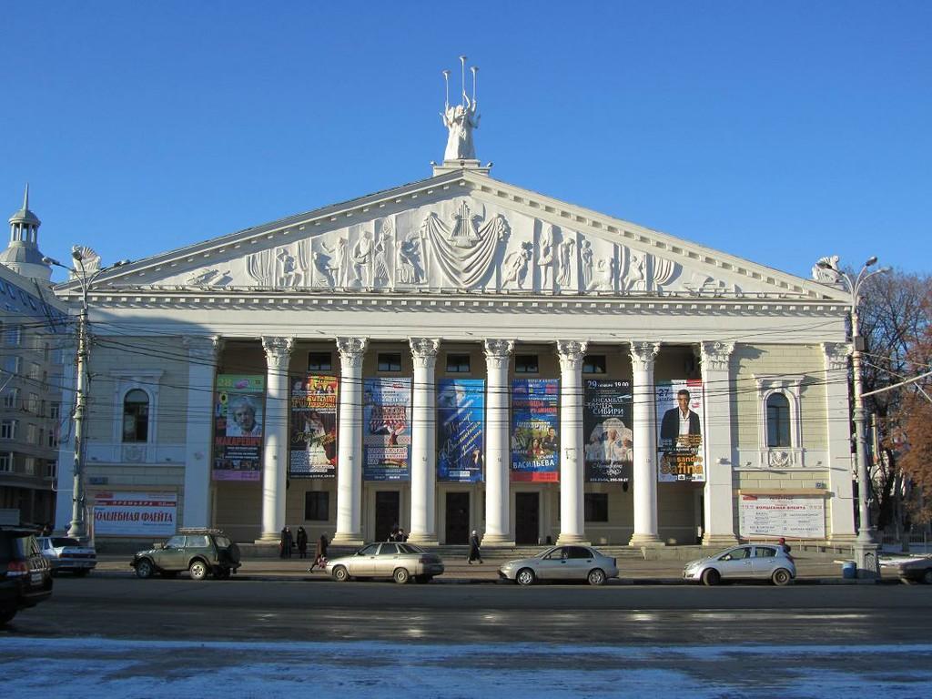 Воронеж оперный театр афиша самара афиша кино в авроре самара